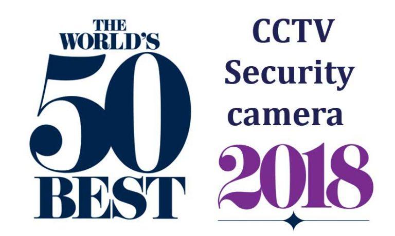 ۵۰ برند برتر دوربین مداربسته و تجهیزات نظارتی – حفاظتی در سال ۲۰۱۸